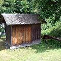 Photos: 粉挽き小屋