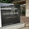 Photos: 松代駅にて