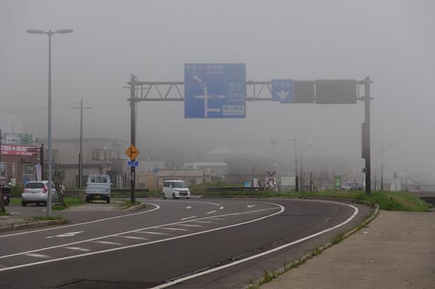 Photos: 道の駅知床・らうす@2013北海道旅行最終日