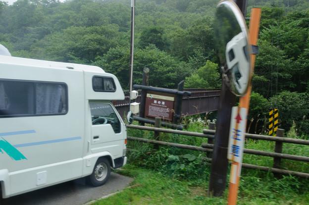 熊の湯@2013北海道旅行最終日