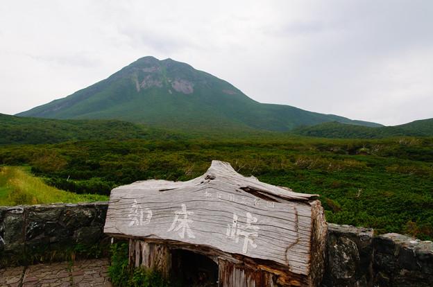 知床峠@2013北海道旅行最終日