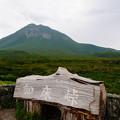 写真: 知床峠@2013北海道旅行最終日