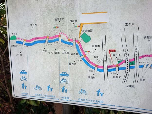 花見川地図1