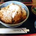 写真: カツ丼1