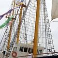 神戸開港150周年記念*みらいへ3