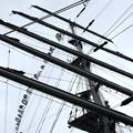 写真: 神戸開港150周年記念