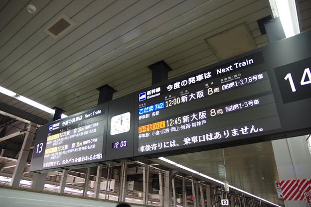 博多駅にて 12:00