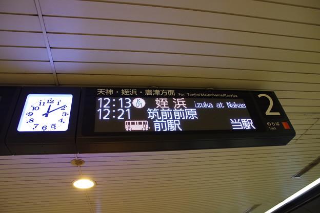 博多地下鉄乗って天神目指す