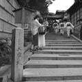 Photos: 二寧坂