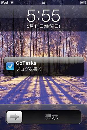 20120511Go Tasks(4)