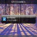 Photos: 20120511Go Tasks?