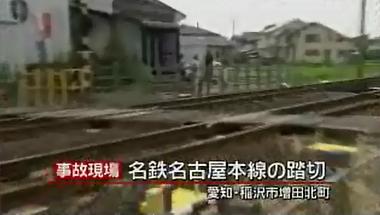 稲沢市内の名古屋本線でふみきり死亡事故 (2) 事故げんばは稲沢市増田北町(ましたきたまち)