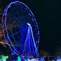 Photos: 光りの祭典5-1