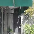 鎌倉利々庵 パン屋