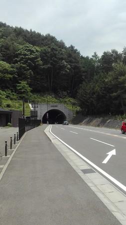 新倉河口湖トンネル