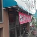 Photos: 花水ラオシャン本店 店舗