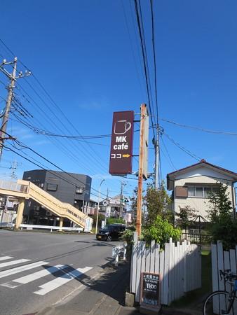 MKカフェ@入間