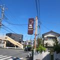 写真: MKカフェ@入間