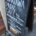 写真: 黒看板@コマザワパークカフェ