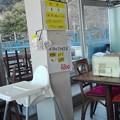 Photos: まさに定食屋@レストランKANEDA