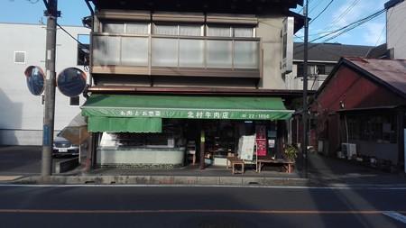 北村牛肉店@鎌倉大町