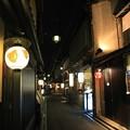 京町屋の夜