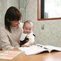 014 メイン館赤ちゃんプラン和洋室イメージ3 by ホテルグリーンプラザ軽井沢