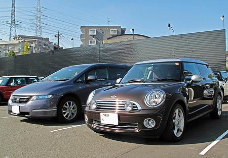 20091121新旧車交替 (25)