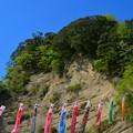 Photos: 崖のぼり