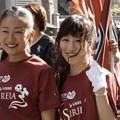 Photos: SEINA