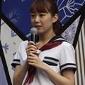 Photos: 高橋沙織