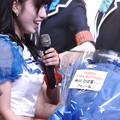 Photos: 外川ひば里