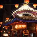 Photos: 南京町