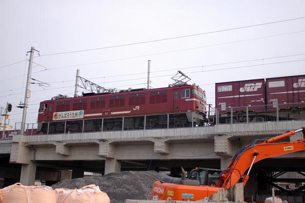 折尾駅立体化工事