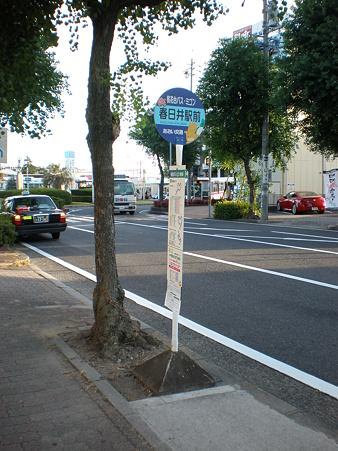 あおい交通・春日井駅前停留所_02