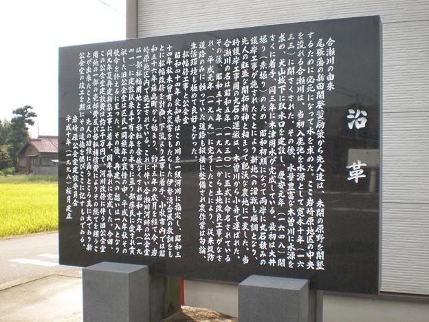 岩崎原公会堂_02