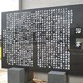 Photos: 岩崎原公会堂_02