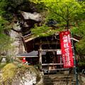 写真: 観音寺-1
