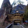 写真: 榛名神社