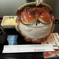 写真: 花山うどん