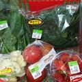 写真: お野菜♪