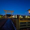 写真: 高山 宮前橋