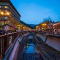 写真: 下呂温泉