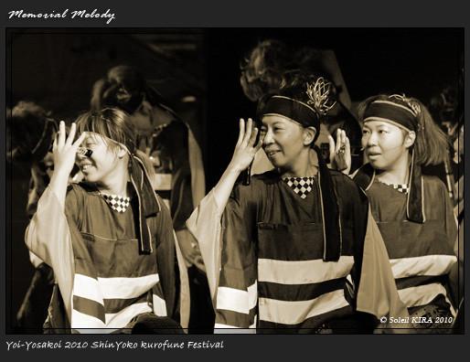 Photos: 所沢風炎祇神伝~雅~_10 - 良い世さ来い2010 新横黒船祭