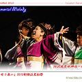 写真: 所沢風炎祇神伝~雅~_09 - 良い世さ来い2010 新横黒船祭