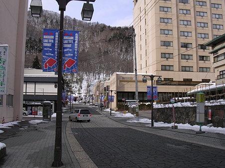 温泉中心街
