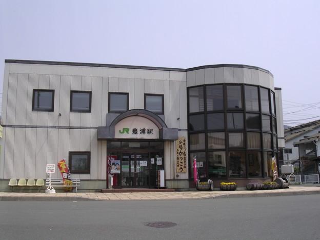 写真: 豊浦駅3