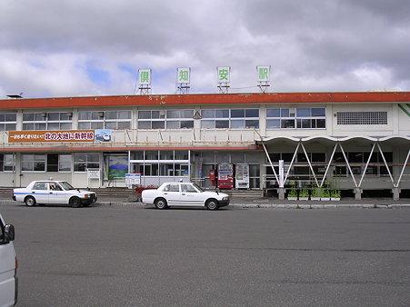 倶知安駅3