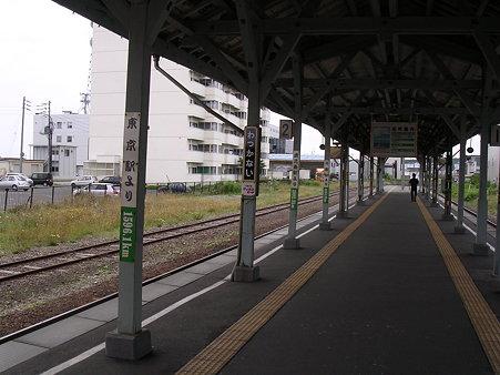 稚内駅ホーム1