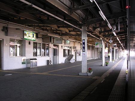 北見駅ホーム1